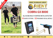COBRA GX 8000 Multi-Purpose Metal Detector – 6 Search Systems