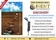 Discovery metal detector - the latest technology in gold detection